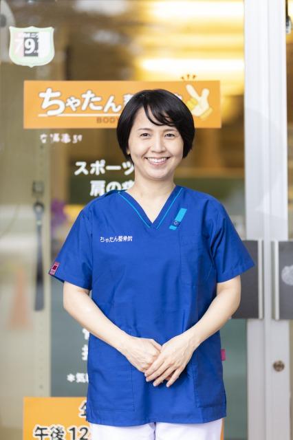 目島 優子